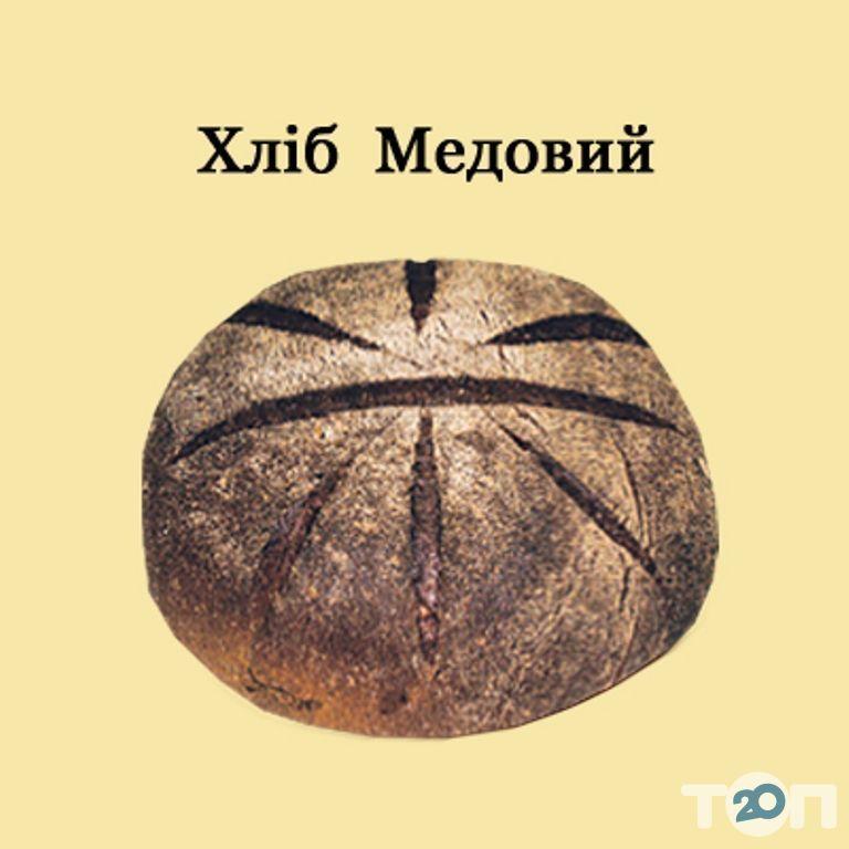 Домашний хлеб - фото 21