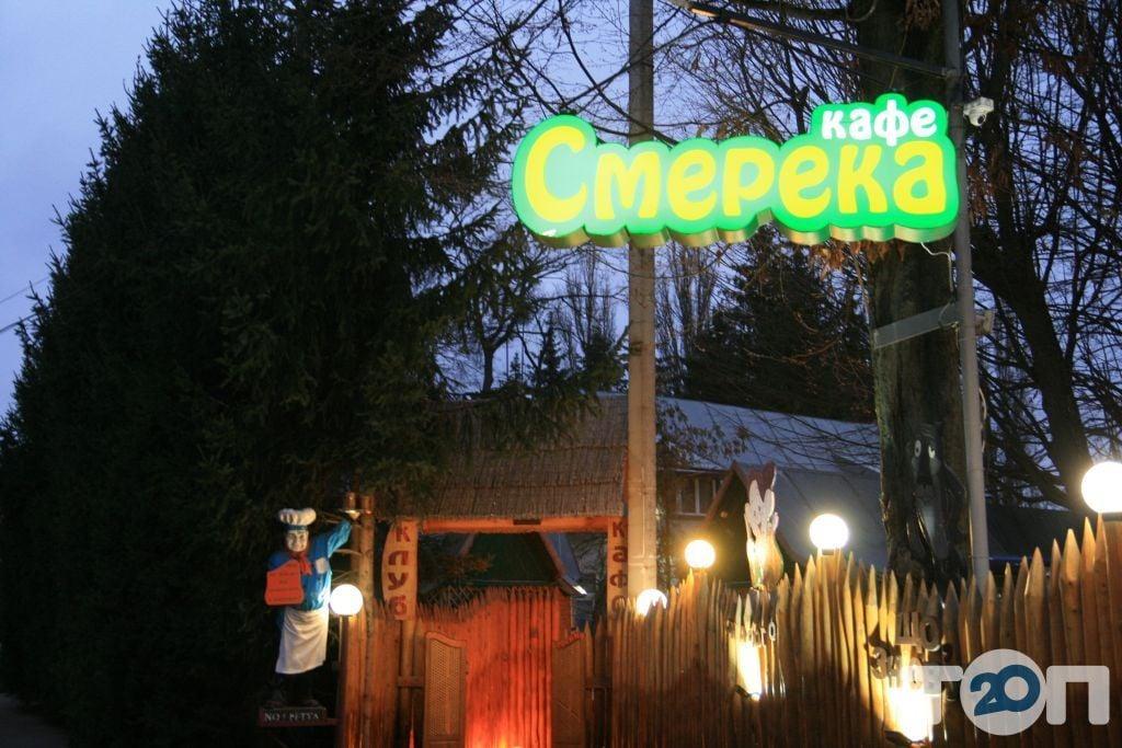 Смерека, кафе украинской кухни - фото 9