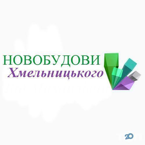 Единый Центр Новостроек города - фото 3