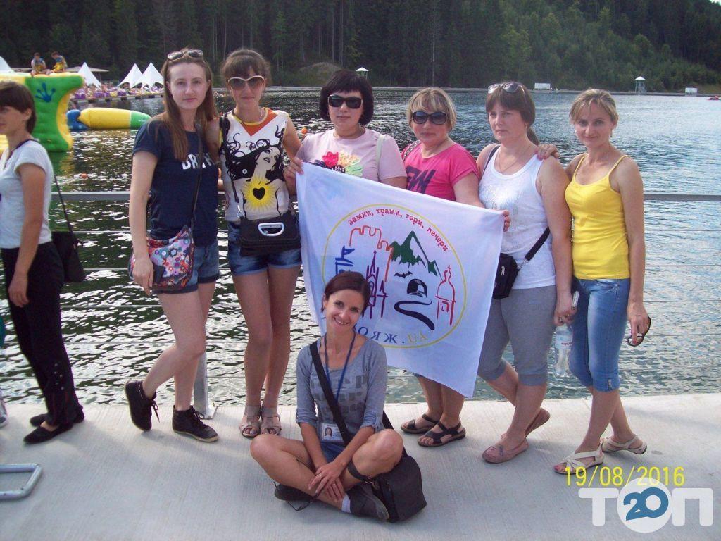 Кристина Щербина, экскурсовод - фото 1