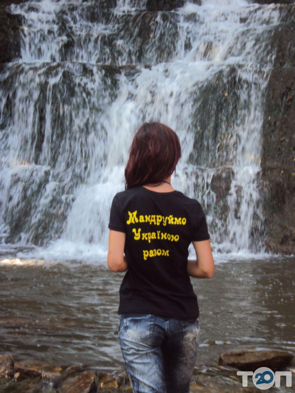 Кристина Щербина, экскурсовод - фото 11