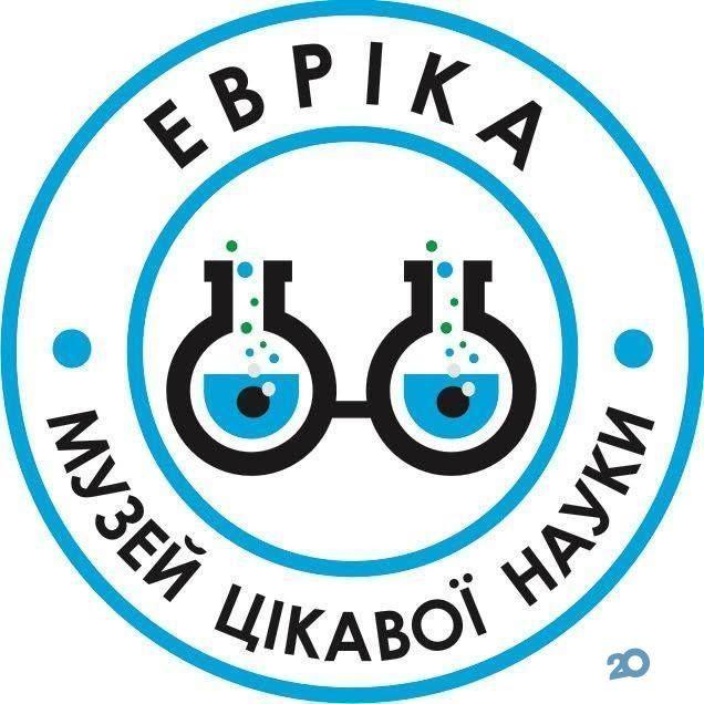Эврика, музей занимательной науки - фото 1