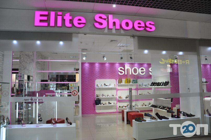 Elite Shoes, сеть обувных магазинов - фото 1