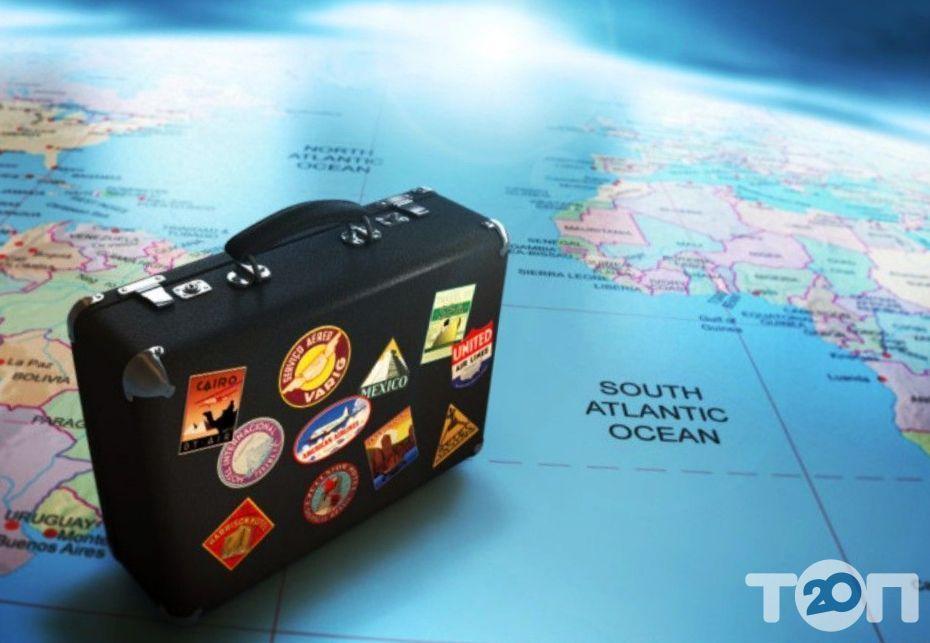 Элиттур, туристическое агентство - фото 1