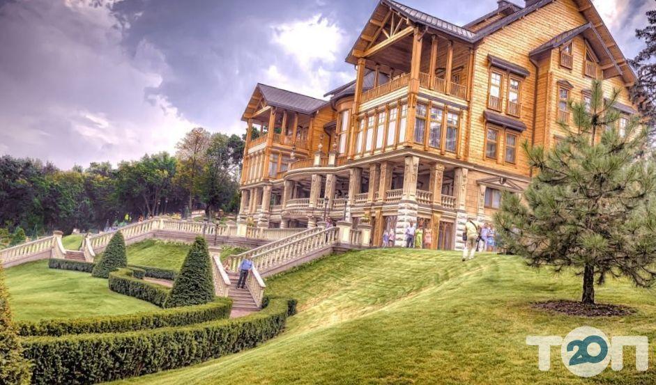 Евразия, агенство путешествий - фото 2