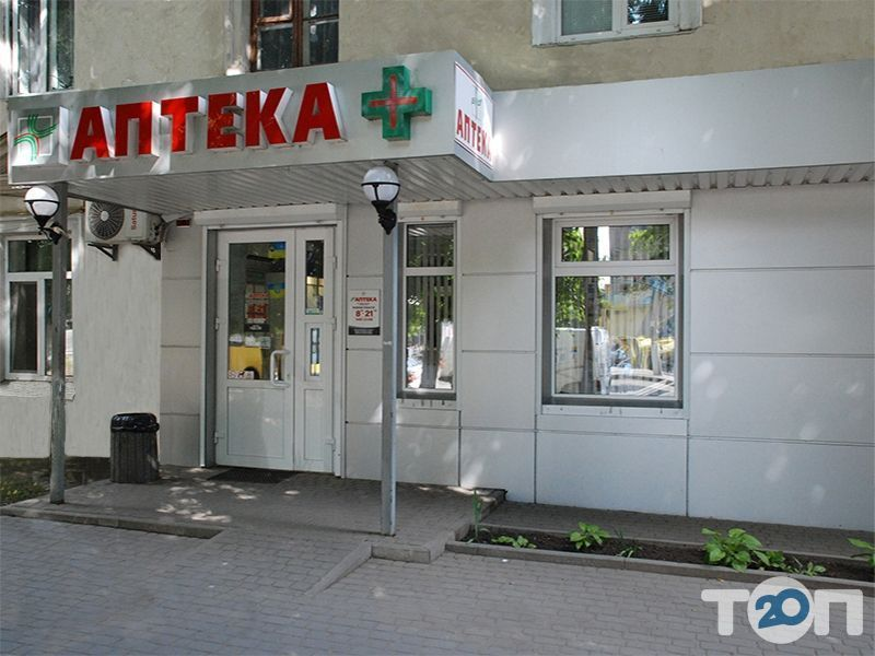 Евро Аптека - фото 2