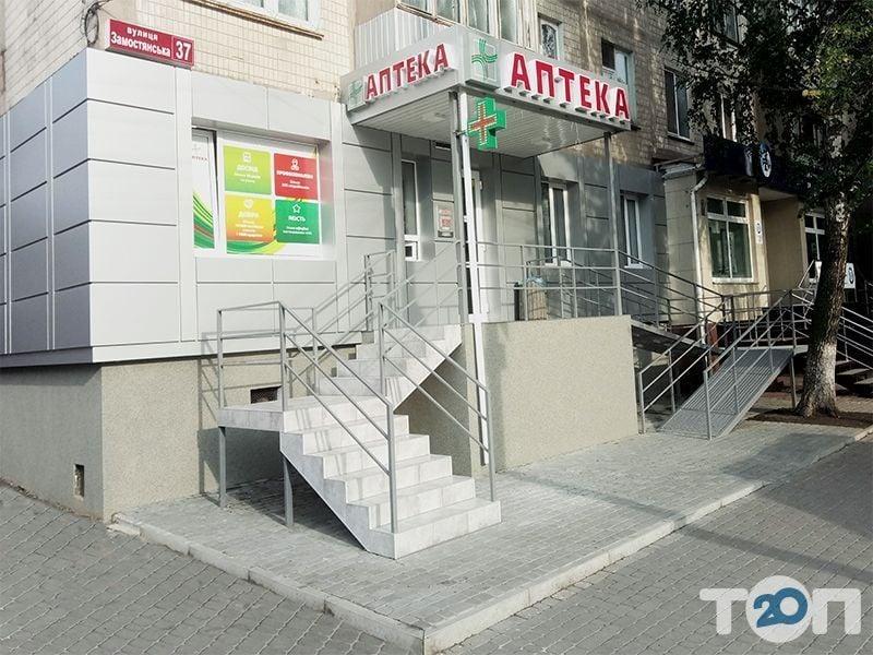 ЕвроАптека - фото 1