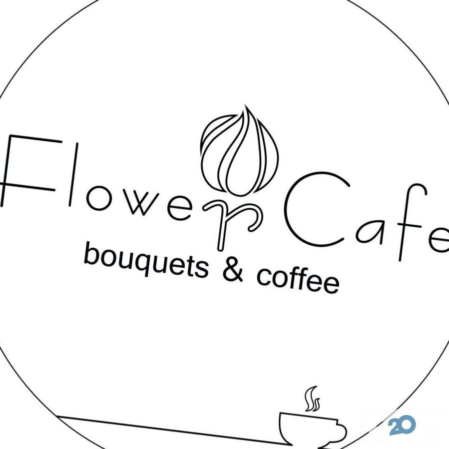 Flower Cafe, bouquets & coffee - фото 4