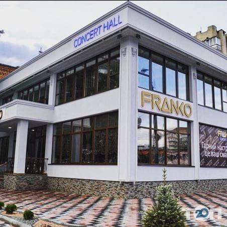 Franko, ресторан и концерт-холл - фото 1