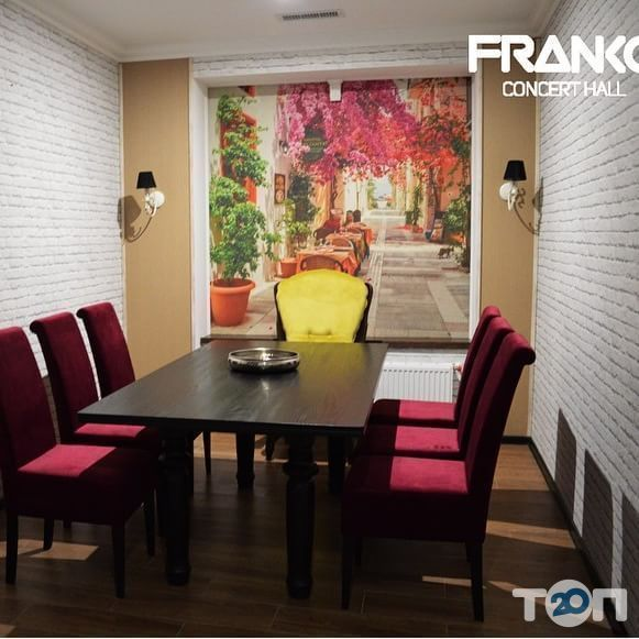 Franko, ресторан и концерт-холл - фото 2