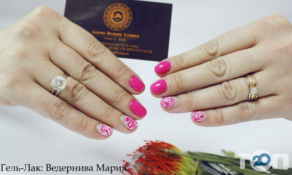 Gerus Beauty Center, салон красоты - фото 14
