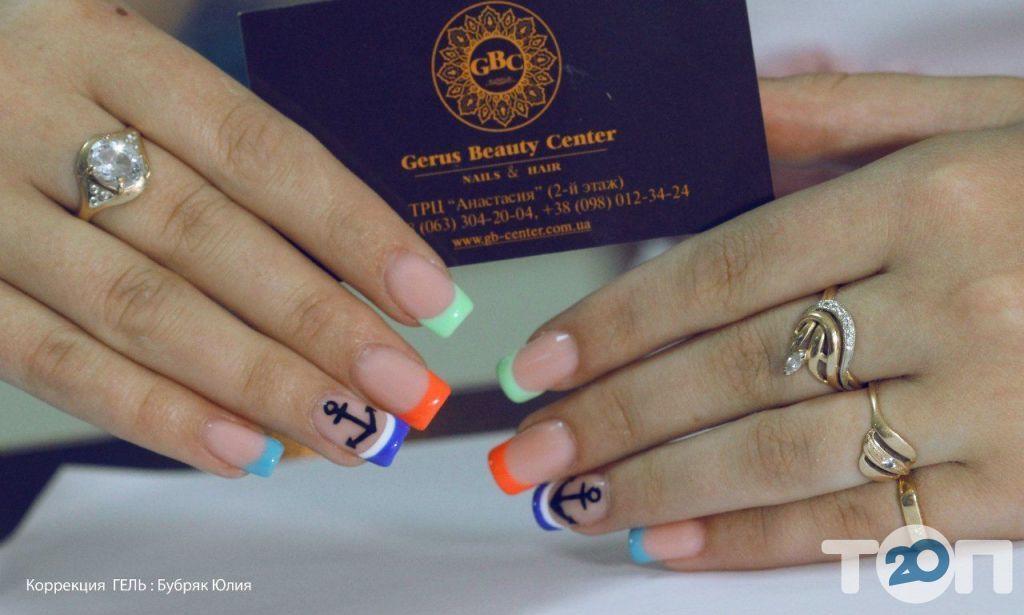 Gerus Beauty Center, салон красоты - фото 15
