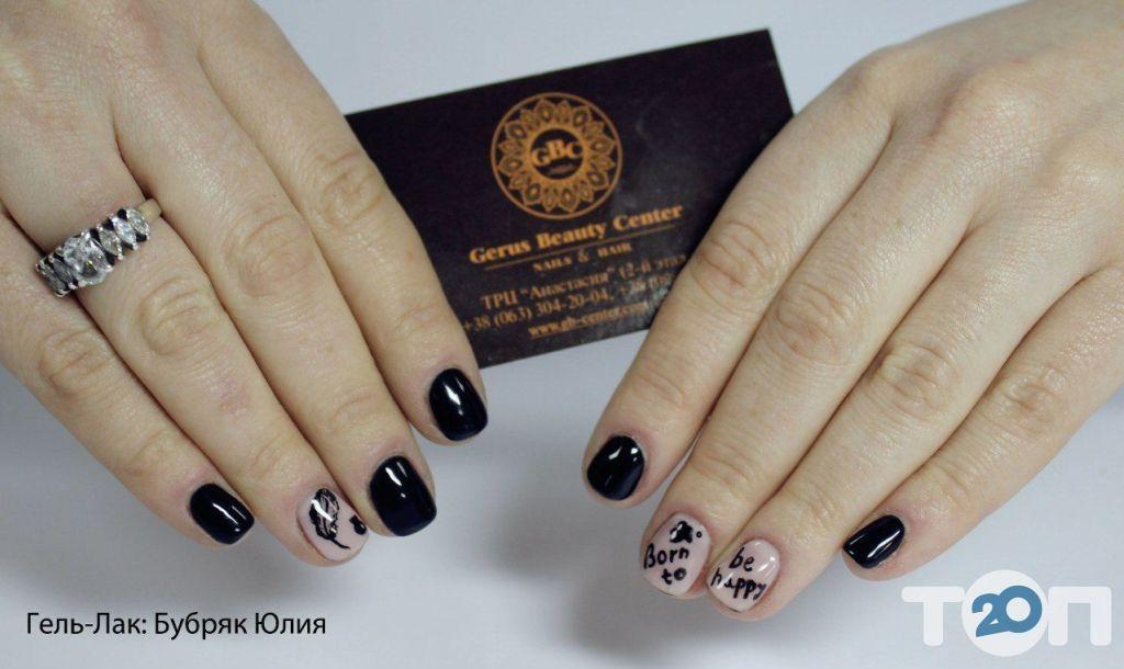 Gerus Beauty Center, салон красоты - фото 17