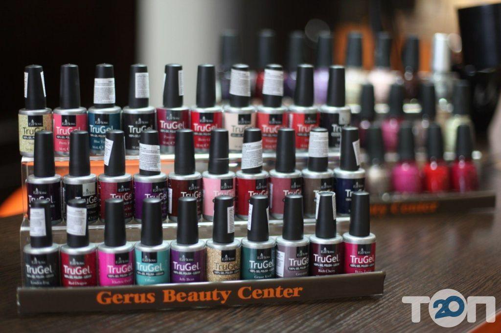 Gerus Beauty Center, салон красоты - фото 18