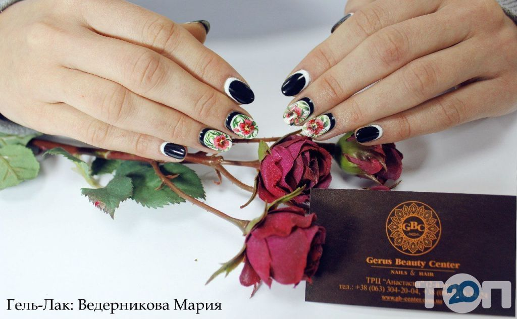 Gerus Beauty Center, салон красоты - фото 16