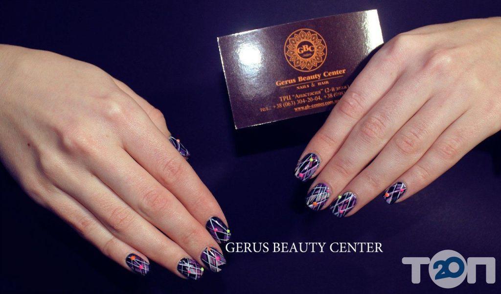 Gerus Beauty Center, салон красоты - фото 23