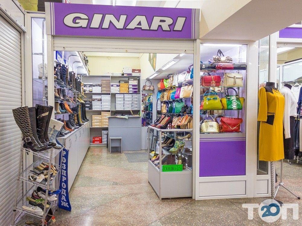 Ginary, магазин обуви - фото 2