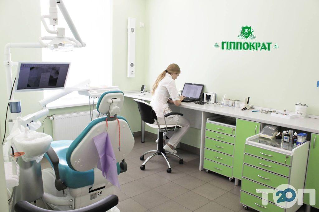 Гиппократ, стоматологический центр - фото 9