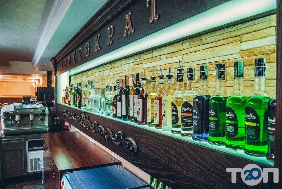 Аристократ, гостинично-ресторанный комплекс - фото 3