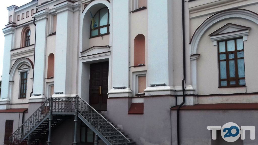 Государственный архив Винницкой области - фото 2