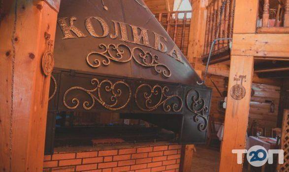 Колыба над Бугом, ресторан гуцульской кухни - фото 8