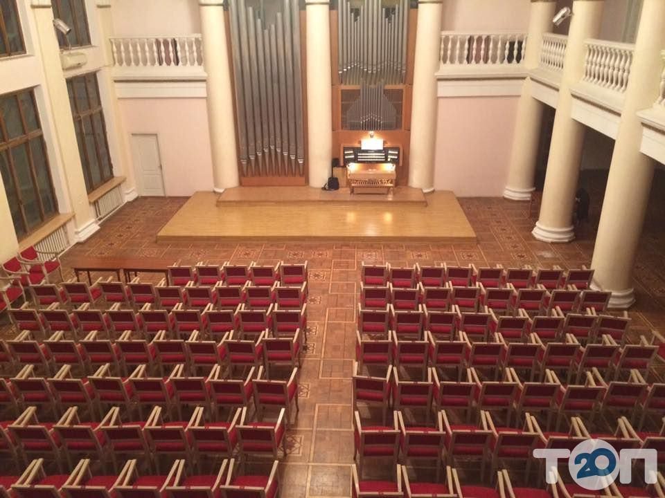 Хмельницкая областная филармония - фото 1