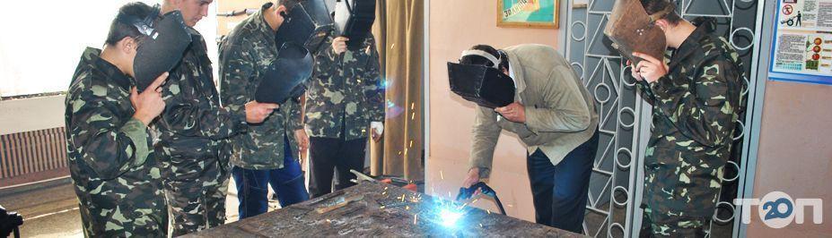 Хмельницкий профессиональный лицей - фото 3
