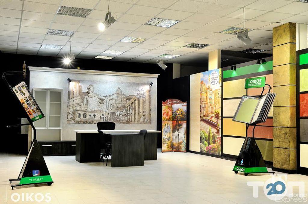 Home Express, Мебельный торговый центр - фото 22