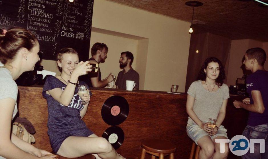 House Music Cafe, кофейня - фото 2