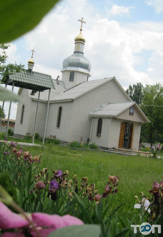Храм Святого Вознесения Господня - фото 4