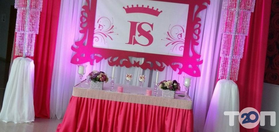 Империя свадеб, организация свадеб - фото 1