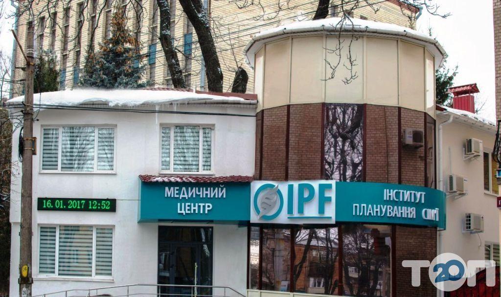 IPF, институт планирования семьи - фото 1