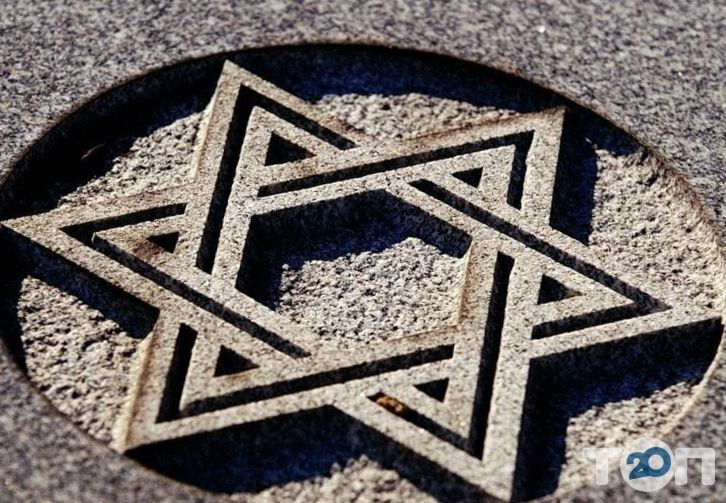 Иудейская религиозная община - фото 2