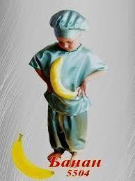 Лина Ком, прокат детских костюмов - фото 9