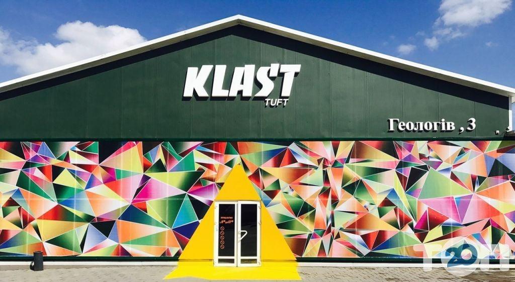 KlastTuft, напольные покрытия - фото 1