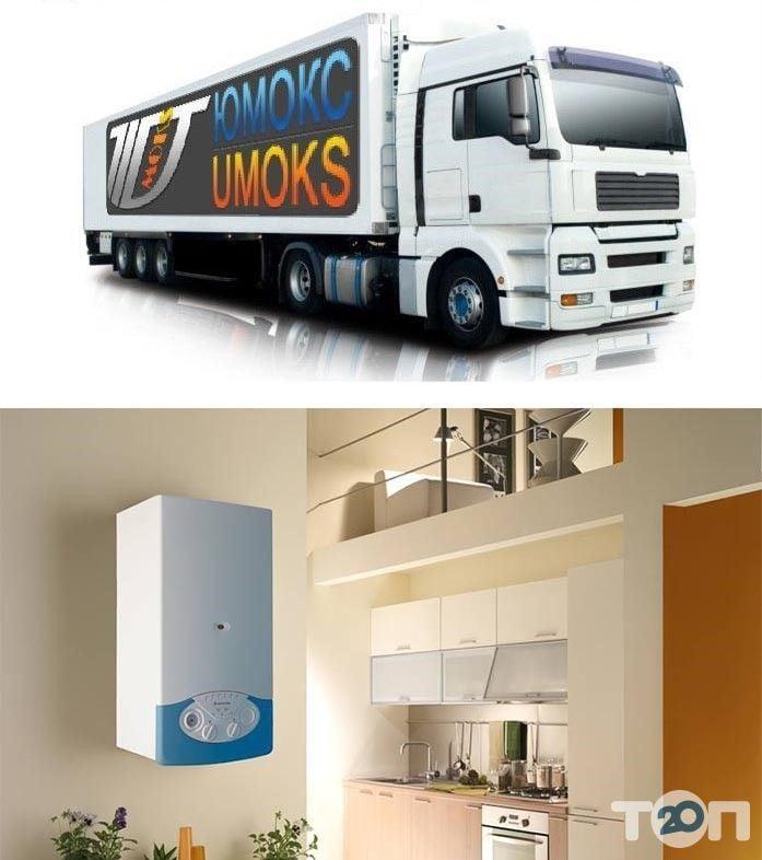 ЮМОКС, оптовик сантехники, теплотехники и строительных материалов - фото 19