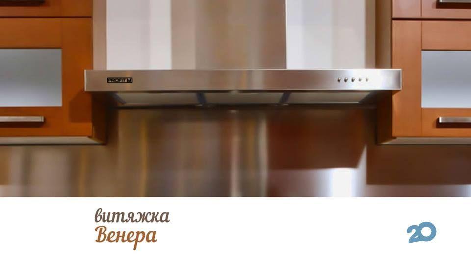 ЮМОКС, оптовик сантехники, теплотехники и строительных материалов - фото 6
