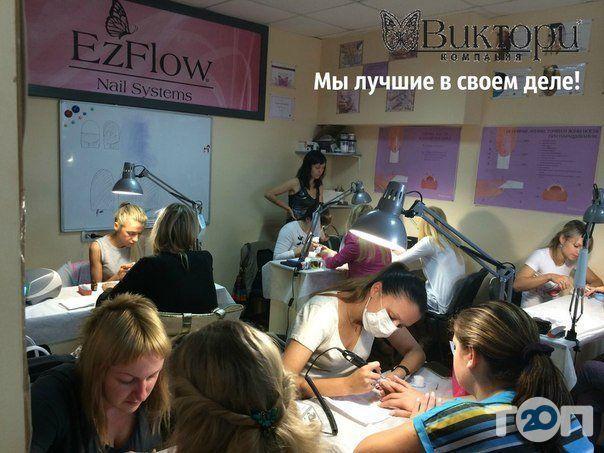 Компания «ВИКТОРИ» Сеть учебных центров и магазинов для мастеров ногтевого сервиса - фото 3