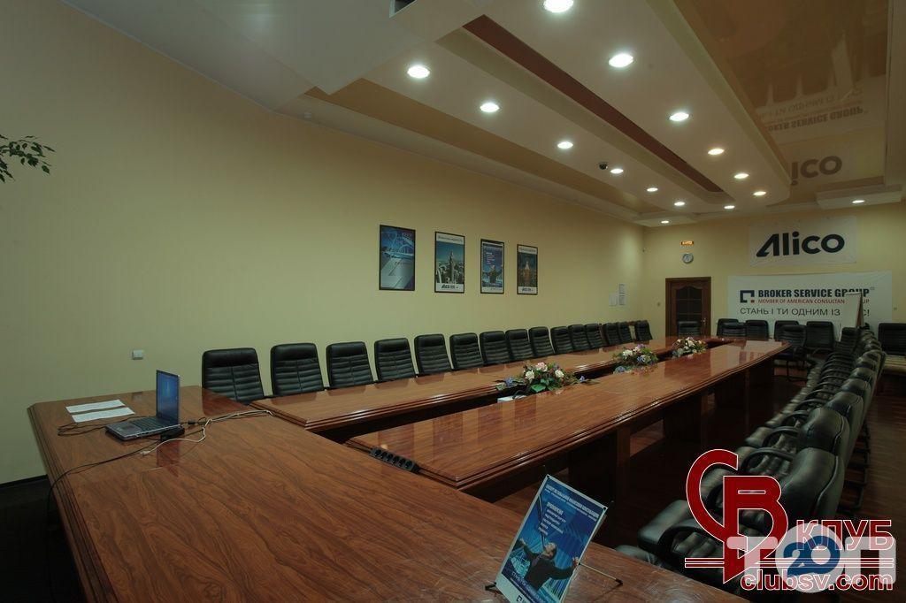 Конференц-зал СВ Клубу - фото 1