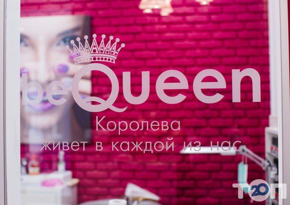 Королiвство краси Надiї Курашової - фото 11