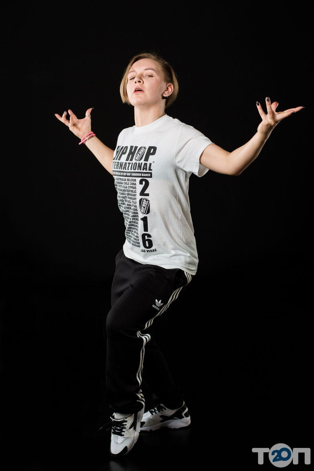 LaMar, школа танцев - фото 6