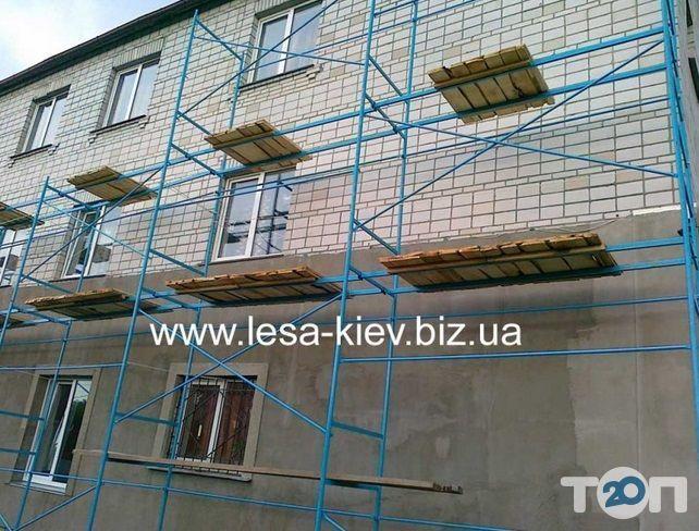 «Леса Киев» (ФЛП Дорошенко А.Н.) аренда строительных лесов - фото 6