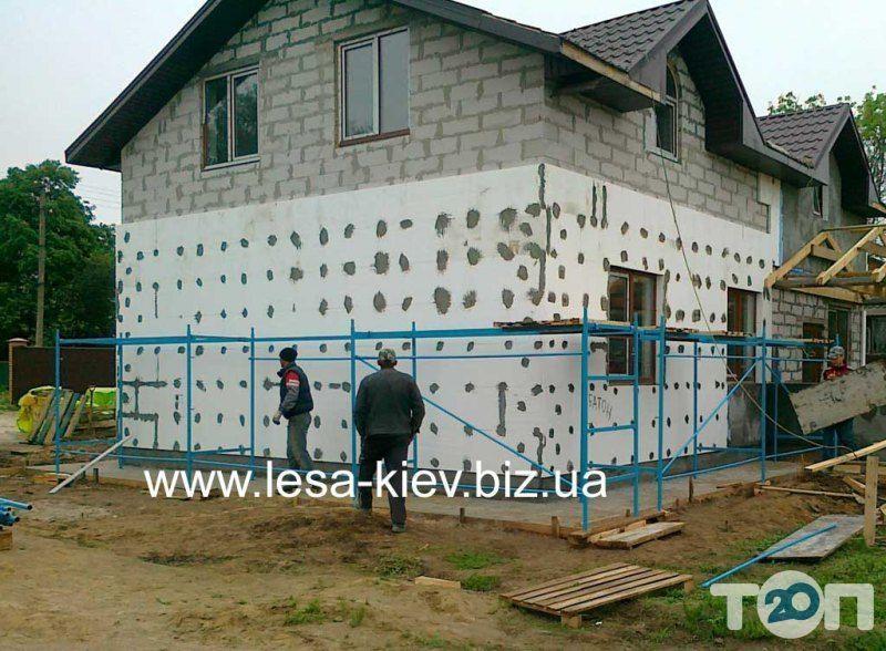 «Леса Киев» (ФЛП Дорошенко А.Н.) аренда строительных лесов - фото 10