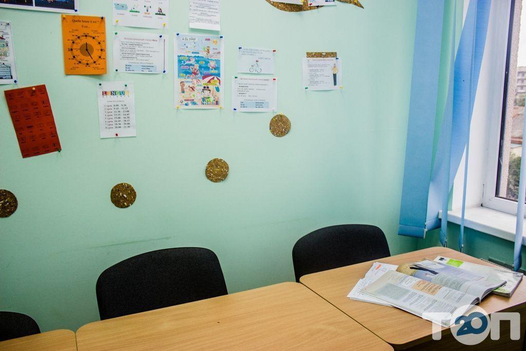 Lingua Alliance, школа иностранных языков - фото 19