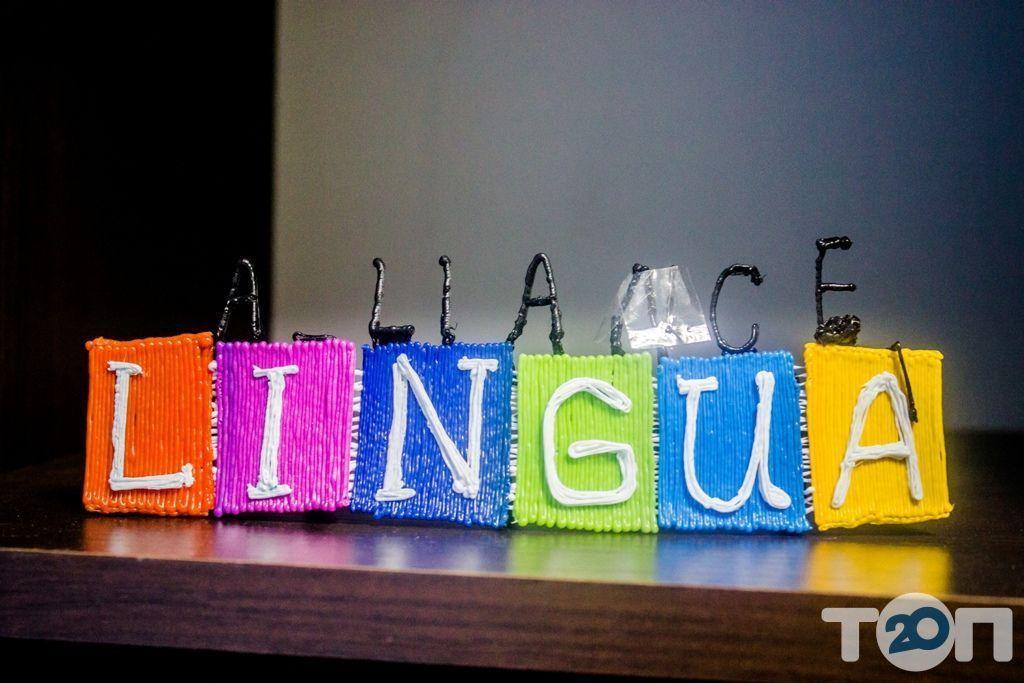 Lingua Alliance, школа иностранных языков - фото 22