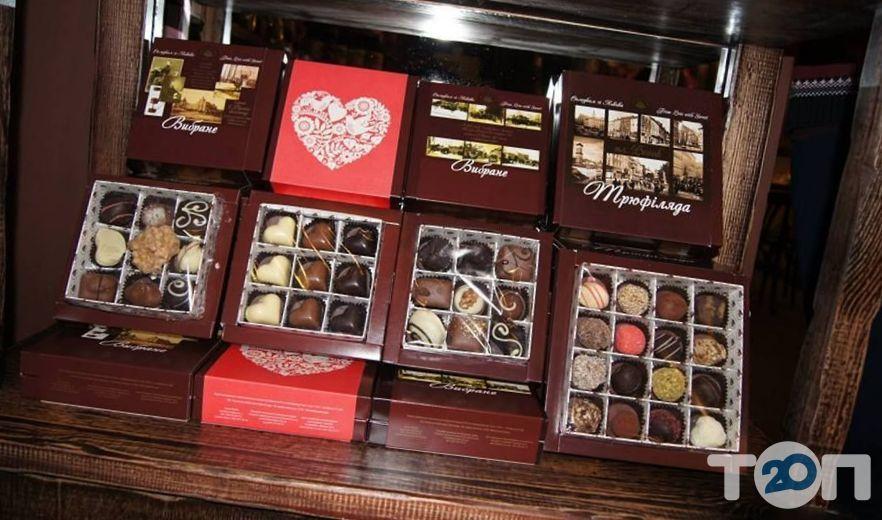 Львовская мастерская шоколада, кофейня - фото 2