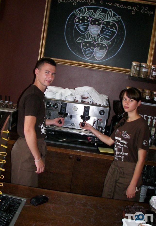 Львовская мастерская шоколада, кофейня - фото 3
