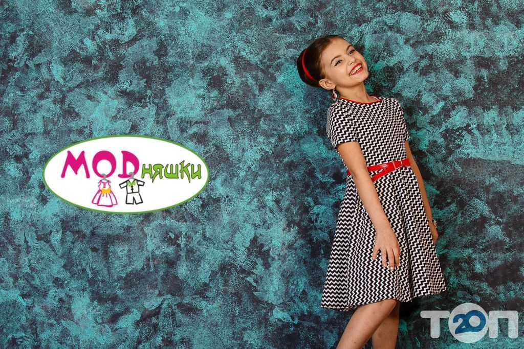 МОДняшки, магазин модной детской одежды - фото 19