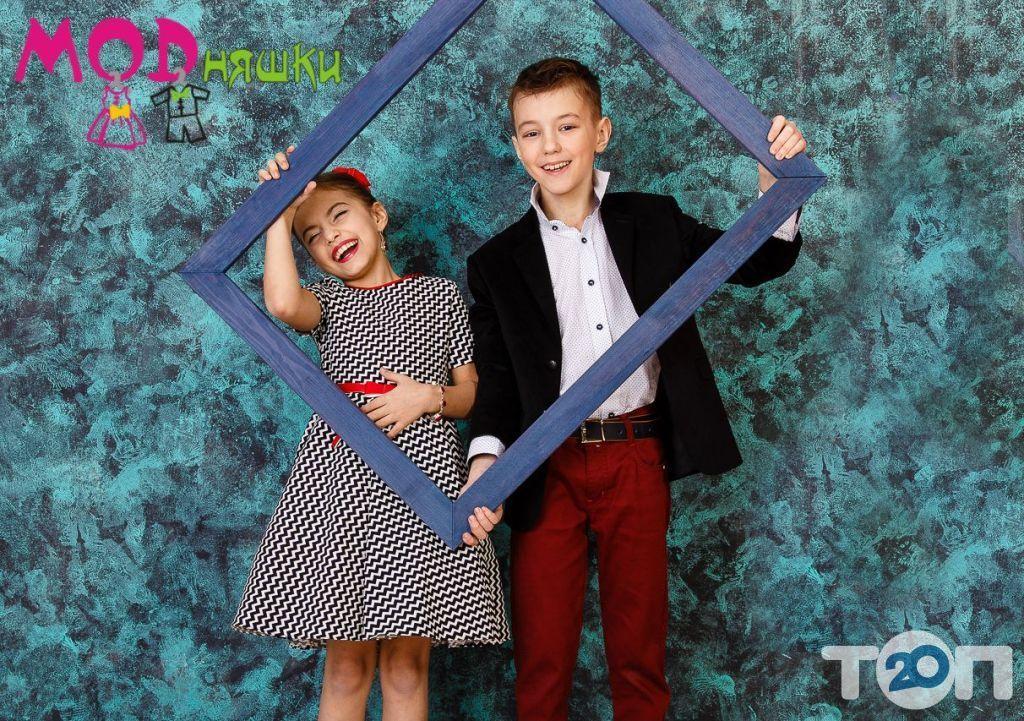 МОДняшки, магазин модной детской одежды - фото 20