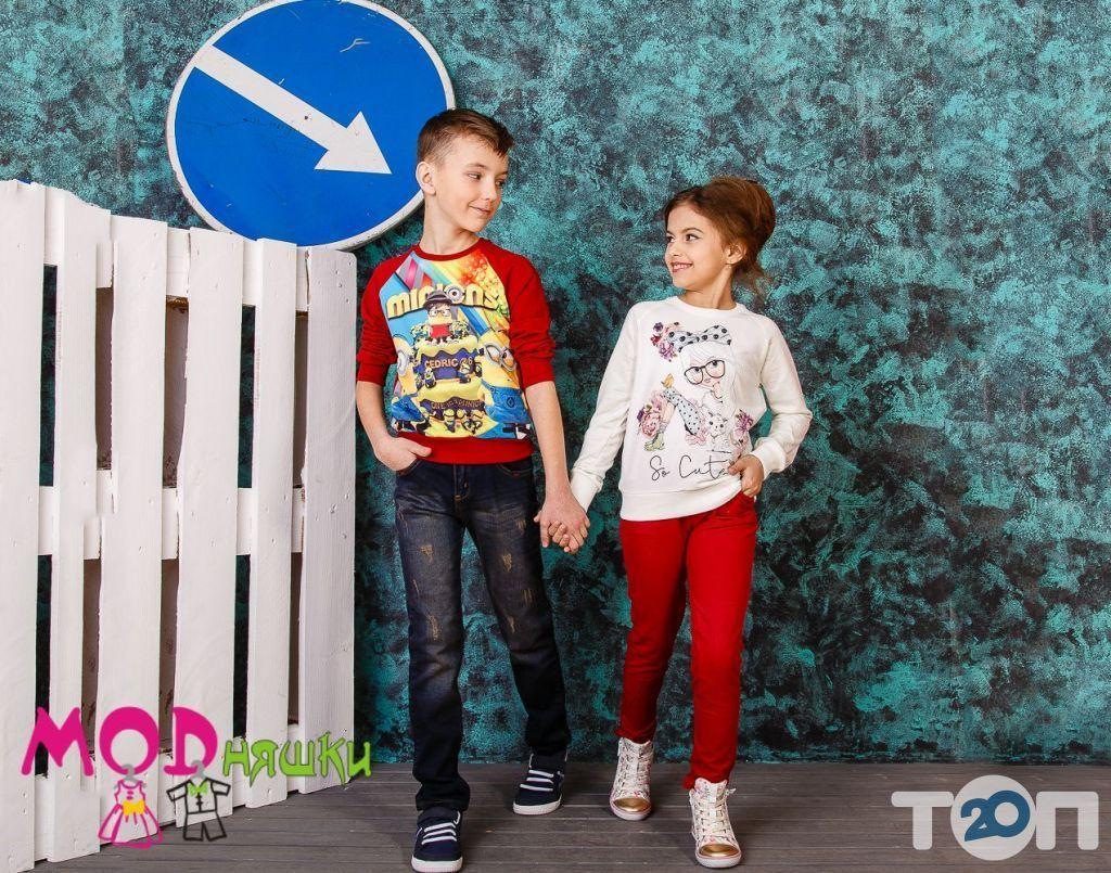 МОДняшки, магазин модной детской одежды - фото 22